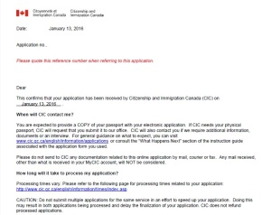 confirmation of application received